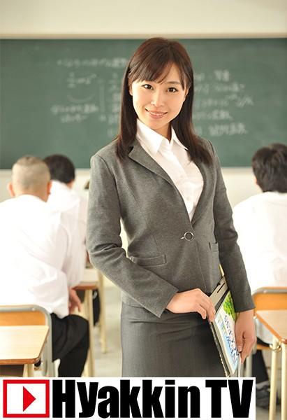本物女教師がAV出るなんて許されません! 小川桃果