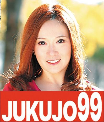 初めてのAV出演! ドキュメント 社交ダンス美人講師40歳 レ●プ願望編
