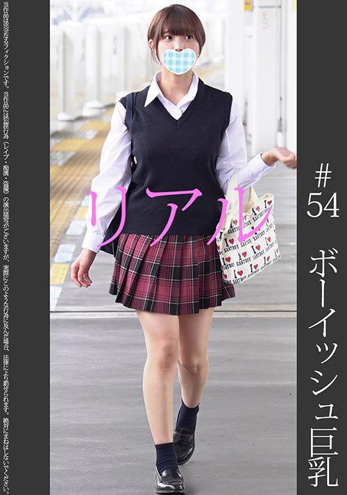 《MARCH》【電車痴漢】【自宅盗撮】【睡眠姦】 #54